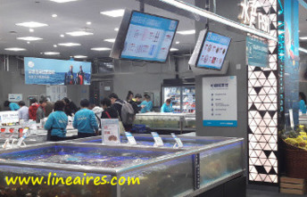 Hema, l'hyper digitalisé venu de Chine