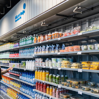 Photo : Albert Heijn.