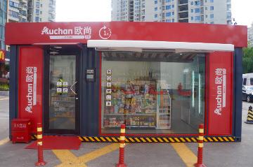 Auchan Minute, un concept tout automatique pour envahir les villes