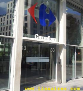 Encore une alliance : Carrefour se rabiboche avec Cora