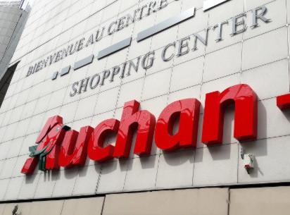 Auchan veut révolutionner l'offre dans ses magasins
